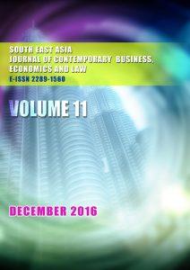 cover-seajbel-december-2016